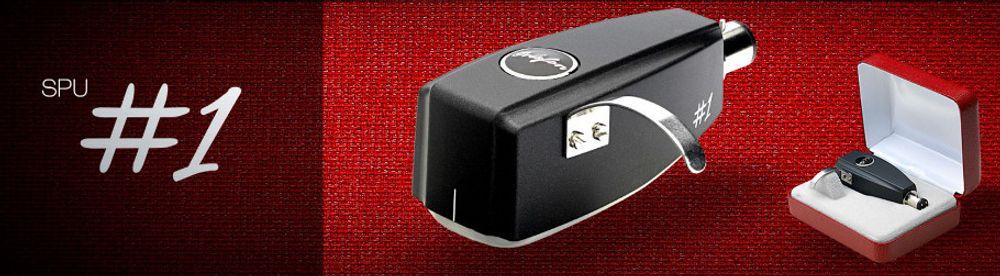 Cellule à bobine mobile Ortofon SPU #1 S