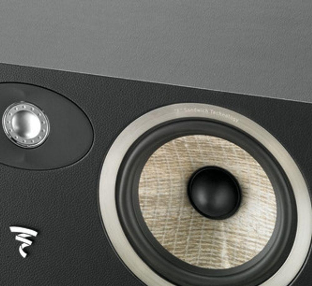 Focal Aria SR900